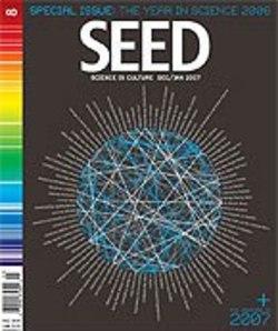 Seed_1